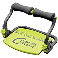 Preisvergleich für Body Sculpture Core Trimmer 28518, 6in1 Fitnessgerät, Bauchtrainer Beintrainer Rückentrainer und Schultertrainer in einem, idealer Muskeltrainer für Zuhause – bis 120kg – klappbar inkl. DVD