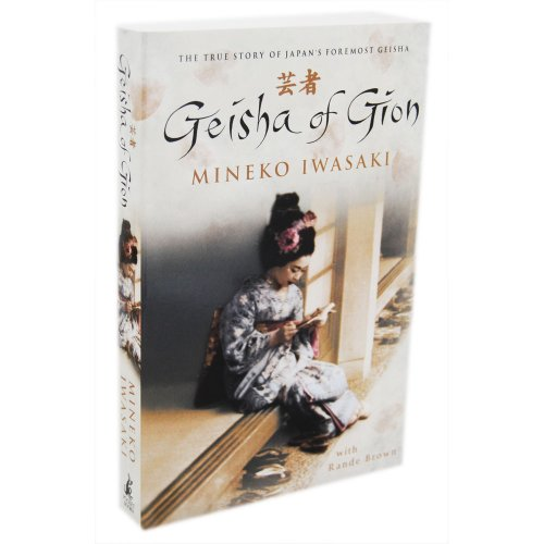 Geisha of Gion - The True Story of Japan's Foremost Geisha