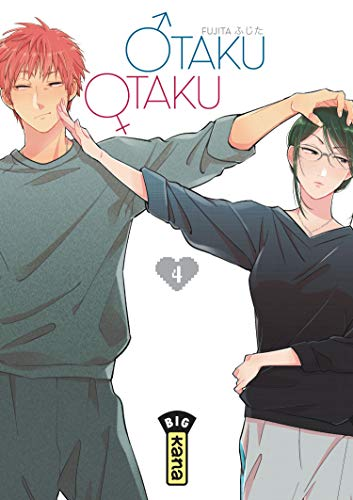 Otaku Otaku Edition simple Tome 4