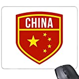 beatChong Made in China Schild Nationalflagge Sterne Red Yellow Chinese Rectangle Griffige Gummi Mousepad Spiel Mauspad Geschenk