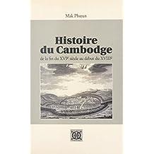 Histoire du Cambodge de la fin du XVIe siècle au début du XVIIIe siècle