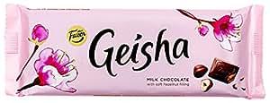 Geisha (soft hazelnut filling) 100g