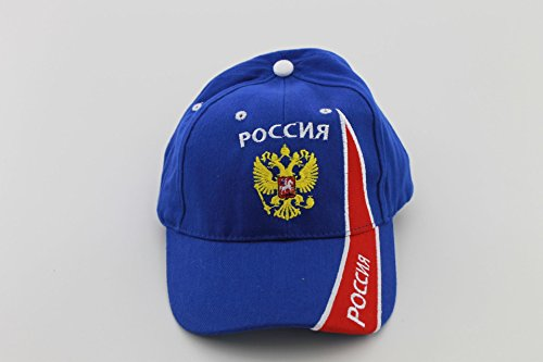 Baseballcap Caps Mütze Base Cap blau/rot Russland