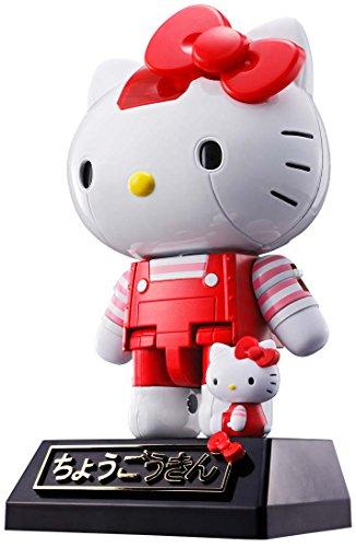 Bandai Tamashii Nations Chogokin Hello Kitty (Red Stripe Ver.) Hello Kitty Action Figure