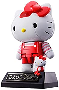 BANDAI Tamashii Nations Chogokin Hello Kitty (Red Stripe Ver.) Hello Kitty Action Figure