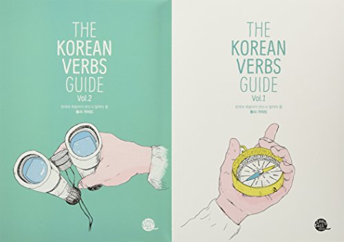 Ebook the korean verbs guide with 1600 everyday sample ebook the korean verbs guide with 1600 everyday sample expressions 2 full ebook fandeluxe Images