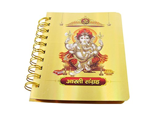GoldGiftIdeas 24K Gold Plated Aarti Sangrah / Hindu Religious Book / Gift for Parents and Grandparents / Unique Return Gift  available at amazon for Rs.490