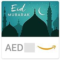 Amazon.ae eGift Card - EID Medina