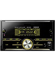 Hamaan HMD-9000 Double DIN 7 Color Display Car Stereo FM Pl