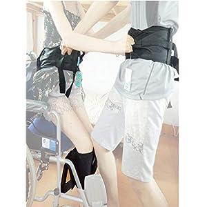Transfergurt Mit Beinschlaufe Kit – Medizinische Pflege Sicherheit Ganghilfe Gerät – Bariatrie, Pädiatrie, Ältere Menschen, Ergotherapie Und Physiotherapie – Easy Release Kunststoffschnalle