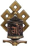 Exotic India - Rueda de oración de Nudo sin Fin de Nepal - Budista Tibetano - Cobre y latón