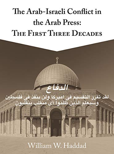 The Arab-Israeli Conflict in the Arab Press: The First Three Decades (English Edition)