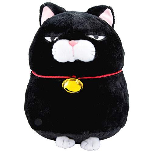 Yen SCHEIN peluche - glü ̈ ckskatze Noir Doux et moelleux chat - peluche et Doudou. Petit Peluche japonais Cat chat Merchandise XXL Câlins pour tous les Anime Fan ou à Chouchouter pour chaque enfant Grand et petit cadeau