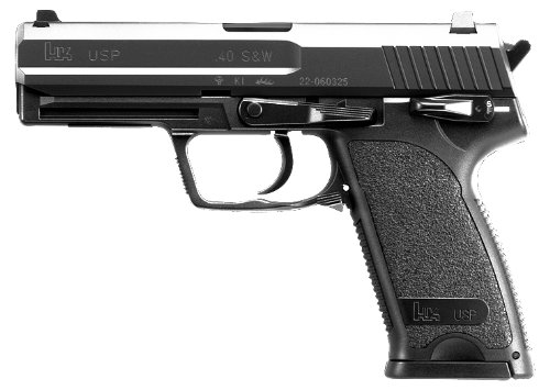 no6-h-k-usp-electric-handgun-18-years-of-age-or-older-adult
