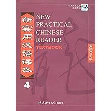 New Practical Chinese Reader /Xin shiyong hanyu keben: New Practical Chinese Reader, Pt.4 : Textbook: Textbook Vol 4