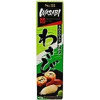 S&b Wasabi - Paquete de 43 gr