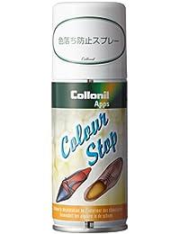 COLOR STOP - Limitateur de decoloration intérieure COLLONIL 100ml