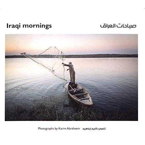 IRAQI MORNINGS