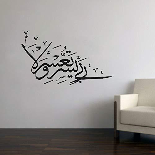 Tianpengyuanshuai Fototapete Vinyl Fensteraufkleber Persian Islam Zeichen Koran Schriftzug Wandbild Schlafzimmer Dekoration 85x51cm