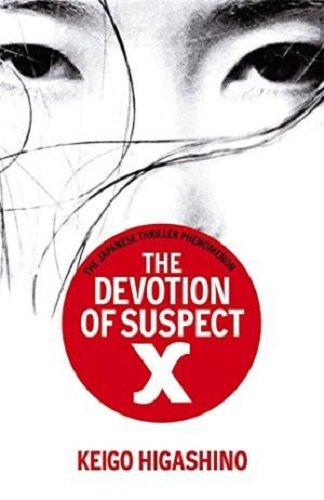 Keigo Higashino Collection Box: The Devotion Of Suspect X, Salvation of a Saint and Malice