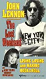 John Lennon:The Lost Weekend