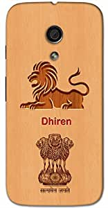 Aakrti Back cover With Lion and Govt. Logo Printed For Smart Phone Model : Samsung Galaxy ON-7-PRO.Name Dhiren (Strong, Powerful ) Will be replaced with Your desired Name