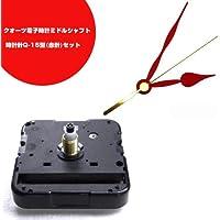Albero Medio + Clock ago Q-15-inch (Akahari) set (Giappone import / Il pacchetto e il manuale sono scritte in giapponese)