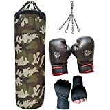 Byson Camouflage Tough Boxing Kit Set for Men and Senior (36inch Synthetic Leather Punching Bag, Chain, Hand Wrap Gloves and 14oz Boxing Gloves) Heavy Bag