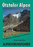 Ötztaler Alpen. AV-Führer