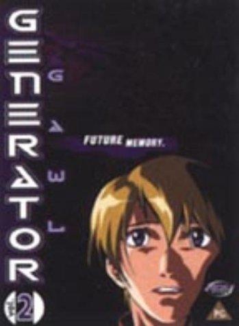 Vol. 2: Future Memory