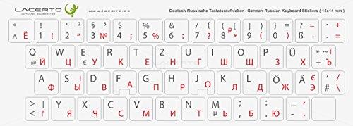 Lacerto Russisch-Deutsche Tastaturaufkleber für Laptop 14x14mm, laminiert - Rot-Hellgrau