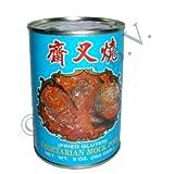 WuChung Weizengluten in Sojasosse Schwein (Vegetarian Mock Pork) 280g [Misc.]