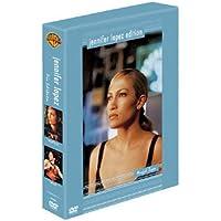 Jennifer Lopez-Edition