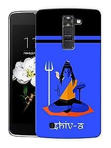 "Humor Gang Shiva Art - Hindu God Printed Designer Mobile Back Cover For ""LG K10"" (3D, Matte Finish, Premium Quality, Protective Snap On Slim Hard Phone Case, Multi Color)"
