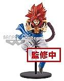 Figurine - DBZ - Ultimate Fusion - Super Saiyan 4 Gogeta Kamehameha 19 cm