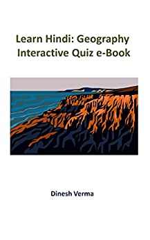 Learn Hindi: Geography: Interactive Quiz eBook (Learn Hindi Interactive Quiz eBooks 11) by [Verma, Dinesh]