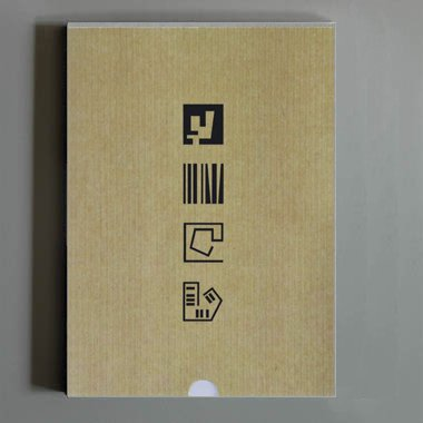 ACCIONES 2014: Proyectos Arquitectónicos 1 (Colección ACCIONES)