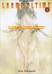 Larme Ultime Edition simple Tome 2