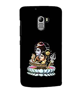 For Lenovo Vibe K4 Note :: Lenovo K4 Note A7010a48 :: Lenovo Vibe K4 Note A7010 shiva, god, baghwan, lord, jesus, cristrian, allah Designer Printed High Quality Smooth Matte Protective Mobile Case Back Pouch Cover by APEX