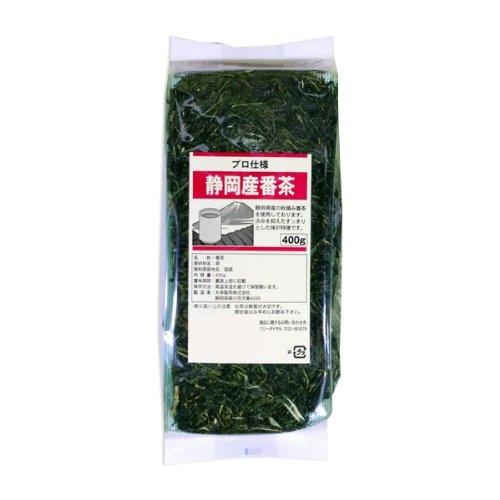 tokyo-matcha-selection-tea-value-shizuoka-bancha-400g-1410oz-japanese-bancha-green-tea-from-shizuoka