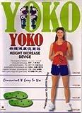 #4: Yoko Height Increase