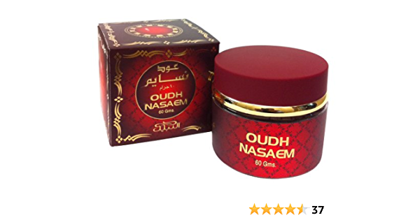 Oudh Nasaem Oudh Incense Mixed With Perfume Oil By Nabeel Nabeel Drogerie Körperpflege