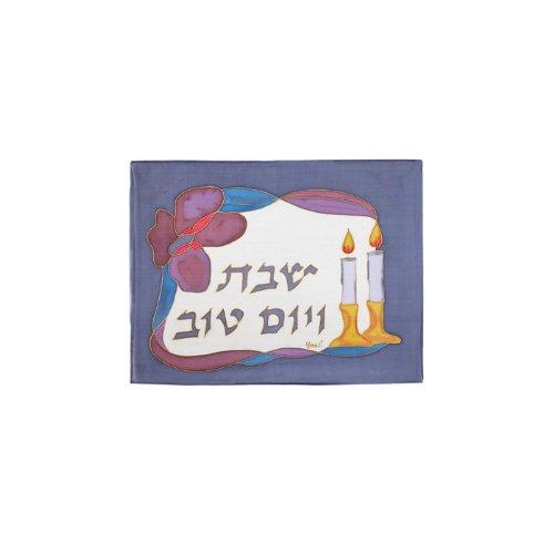 World of Judaica Yair Emanuel bemalt Seide Challa Cover mit Sabbat Leuchter -