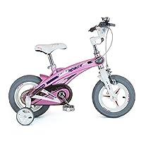 Upten Robot 12inch children bicycle kids bike alloy