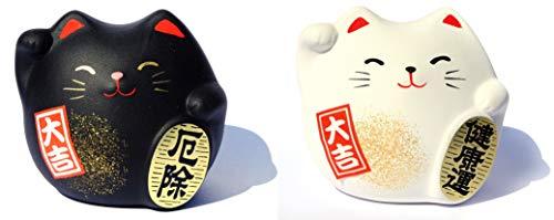 Gifts Of The Orient GOTO®® - Dos Gatos Maneki Neko Feng Shui Suerte Negros para La Proteccion De Blanco para La Salud