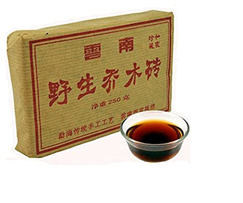 SaySure - 250g black ripe Puer tea flavor cooked pu