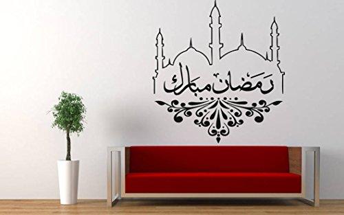 JXYY Islam Allah Vinyl Wandtattoo Muslim Eid Mubarak Ramadan Kareem Home Wohnzimmer Schlafzimmer Art Deco Wanddekor MSL24 42x46 cm