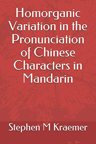 Homorganic Variation in the Pronunciation of Chinese Characters in Mandarin (In Großdruck Englisch-wörterbuch)