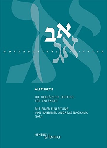 Alephbeth: Die hebräische Lesefibel für Anfänger (Jüdische Merkbücher)