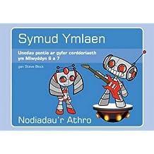 Symud Ymlaen - Unedau Pontio Ar Gyfer Cerddoriaeth Ym Mlwyddyn 6 a 7
